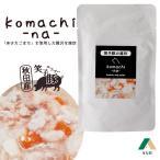 犬のおやつ komachi-na- 笑子 豚と あきたこまちの 雑炊(野菜入) 80g ■ アクシエ 国産 ドッグフード ウェット レトルトパウチ 犬用品 こまちな