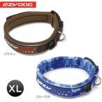 イージードッグ EZYDOG イージードッグ ネオカラー 首輪 XL (犬の首輪 くびわ/大型犬用/犬用首輪)(お出かけ・お散歩グッズ/おでかけグッズ)
