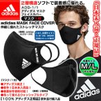 ADD-1/1/マスク1枚,M/L共用サイズ,ブラック/adidasアディダス マスク/日本未入荷/正規品/大人男女用/洗える伸縮素材/飛沫,ウイルス,花粉防止