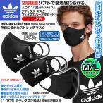 アディダス オリジナルス マスク正規品/日本未入荷/マスク2枚,M/L共用,ブラック/adidas大人男女用 ADT-1/2 洗える伸縮素材/飛沫,ウイルス