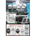 タイプ1A シルバーメッキ/ALPHARD ロゴマーク付4点/30系アルファード/ドアロック ストライカー メッキカバー/ブラガ