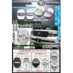 タイプ1Aシルバー/LAND CRUISERロゴマーク付4点/200系ランドクルーザー/ドアロック ストライカー メッキカバー/ブラガ