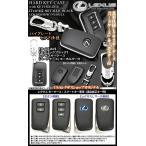LEXUS タイプ22/レクサス スマートキー/キーケース&キーホルダー付/メタリックブラック&メッキハードケース/GS/IS/NX/RC/RC F/RX/LX/F-SPORT