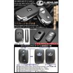 LEXUS/タイプ24 レクサス/スマートキー キーケース/メタリックブラック&メッキハードケース/LS/GS/HS/IS/CT/RX/F-SPORT