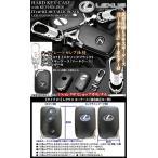 LEXUS タイプ21/10系RX/10系HS/10系CTレクサス スマートキー キーケース&キーホルダー付/メタリックブラック&メッキハードケース