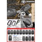 タイプ3T/BK/220クラウン ターボRS/S/G/B/ブラックメッキ/TPUフルカバーキーケース&トヨタマーク付牛革ストラップ キーホルダーセット