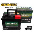ATLAS 56219 アトラス 輸入車用 バッテリー 互換 PSIN-6C