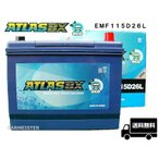 ATLAS ECO EMF115D26L アトラス エコ 充電制御車対応 国産車用 バッテリー