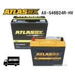 ATLASBX AX S46B24R HV アトラス ハイブリッド車用 補機バッテリー