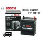 【在庫有り】HTP-60B19R BOSCH ボッシュ 国産車用 ハイテックプレミアム バッテリー 大容量 カオス対抗商品