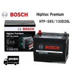 【在庫有り】HTP-S-95/130D26L BOSCH ボッシュ 国産車用 ハイテックプレミアム バッテリー 大容量 カオス対抗商品