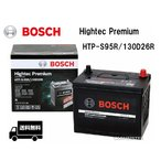 【在庫有り】HTP-S-95R/130D26R BOSCH ボッシュ 国産車用 ハイテックプレミアム バッテリー 大容量 カオス対抗商品