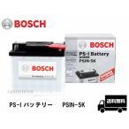 PSIN-5K BOSCH ボッシュ バッテリー 50Ah クライスラー PTクルーザー 2.0 2.4