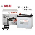 BOSCH ボッシュ高性能カルシウムバッテリー PSR-55B24L PSBN-55B24L後継品番