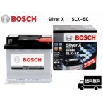 SLX-5K BOSCH ボッシュ バッテリー 54Ah フォルクスワーゲン ポロ [6R1] プジョー 206[T1] 1.4i 1.6i 305[T5]1.6i 307[T5/T6]ブレーク/SW 1.6i