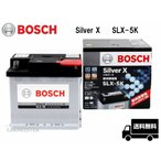 SLX-5K BOSCH ボッシュ バッテリー 54Ah スマート [450] ロードスター[452] フィアット 500[312] バルケッタ[183] パンダ'03[169] プント'99 プント'03 [188]