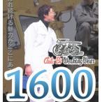 ショッピング辰 ゆったりサイズで美しい白 オートバイ印長袖つなぎ 1600 4L〜B3L 【山田辰・AUTO-BI・長袖・ツナギ】