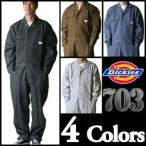 【送料無料】さりげなくストライプ! ディッキーズ長袖つなぎ #703 S〜3L 【Dickies・長袖ツナギ・カバーオール・ロングスリーブ】