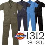 【送料無料】ディッキーズ半袖つなぎ #1312 S〜3L 【Dickies・半袖ツナギ・カバーオール・ショートスリーブ】