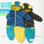 SALE ベビー男児ジャンプスーツ スキーウエア、スノーボードウエア、雪遊び、ワンピース、つなぎ、キッズ、ベビー、子供、通園通学、撥水加工