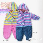 SALE ベビー女児ジャンプスーツ スキーウエア、スノーボードウエア、雪遊び、ワンピース、つなぎ、キッズ、ベビー、子供、通園通学、撥水加工