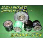 作動油エレメント トヨタフォークリフト 3FG10 4P 建設機械用 67502-20540-71