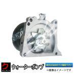 コマツ/油圧ショベル・PC300-5  ウォーターポンプ AA023
