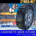京華産業 CYBER-NET(サイバーネット) SNOW GORILLA(スノーゴリラ) 品番:GK1