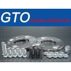 GTO【ジー・ティー・オー】 5to4チェンジャー【ローレット径φ12】 厚み10mm PCD114.3 5穴→4穴 P1.5 ハブ径φ73 ニッケルクロームメッキ