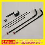 RS-R Best☆i Flexible Adjuster レクサス RC350(GSC10) 26.10〜 2GR-FSE[3500cc・NA]