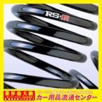 RS-R ダウンサス・RSR DOWN(フロントのみ) ノート(HE12) 28.12〜 HR12(1200cc・ハイブリッド) e-パワー ニスモ