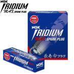 【3本以上、送料無料】 【NGK】 イリジウムプラグMAX DCPR7EIX-P 5175