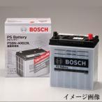 【送料無料】 【BOSCH】 ボッシュ 国産車用 新品 PSRバッテリー PSR-55B24R