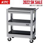 KTC ツールワゴン 工具箱 3段1引出し シルバー SKX2613S