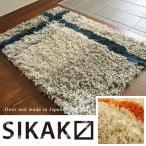 ショッピング玄関マット 玄関マット LCNマット 45×65 cm 洗える 滑り止め 日本製 おしゃれ かっこいい SIKAK 送料無料