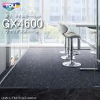 東リ ヴァリアスストーン タイルカーペット GX-4600 GX4611-4612 50cm×50cm 細かい石とガラスの混ざり合った表情がモチーフ。