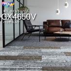 東リ パッチコルク タイルカーペット GX4651V-4553V 25cm×100cm パッチワークされたコルク樹皮を静寂な色使いで、ラスティックに表現。グッドデザイン賞受賞。