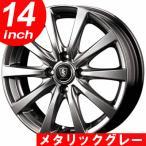 サマータイヤホイールセット 155/65R14 マナレイスポーツ ユーロスピード G-10 メタリックグレー 送料無料 - 30,500 円
