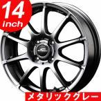サマータイヤホイールセット 155/65R14 シュナイダー スタッグ メタリックグレー 送料無料