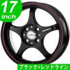 サマータイヤホイールセット 165/35R17 ゴジゲン 5ZIGEN プロレーサー FN01R-Cα ブラック+レッドライン 送料無料