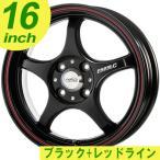 サマータイヤホイールセット 165/45R16 ゴジゲン 5ZIGEN プロレーサー FN01R-Cα ブラック+レッドライン 送料無料