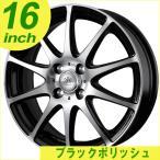 サマータイヤホイールセット 165/45R16 BADX ロクサーニスポーツ RS-10 ブラックポリッシュ 送料無料
