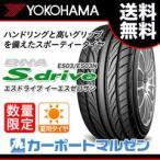 サマータイヤ単品 165/45R16 74V ヨコハマ DNA S.drive S.ドライブ ES03N 数量限定価格
