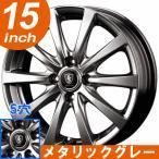 サマータイヤホイールセット 165/50R15 マナレイスポーツ ユーロスピード G-10 メタリックグレー 送料無料
