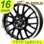 ■16inchタイヤ&ホイール4本SET(165/50-16)
