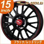 ■15inchタイヤ&ホイール4本SET(165/55-15)