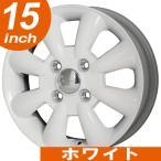 【送料無料】■165/55R15■ララパーム KC-8■ホワイト