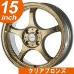 サマータイヤホイールセット 185/55R15 ゴジゲン 5ZIGEN プロレーサー FN01R-Cα クリアブロンズ 送料無料