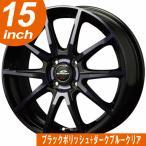 ■15inchタイヤ&ホイール4本SET(185/60-15)