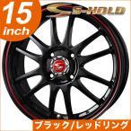 サマータイヤホイールセット 185/60R15 BADX エスホールド ラグナ BR ブラック/レッドリング 送料無料